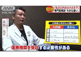 テレビ朝日スーパーJチャンネル 2019年2月27日放送